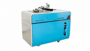 Optik Emisyon Spektrometresi Ne İşe Yarar?