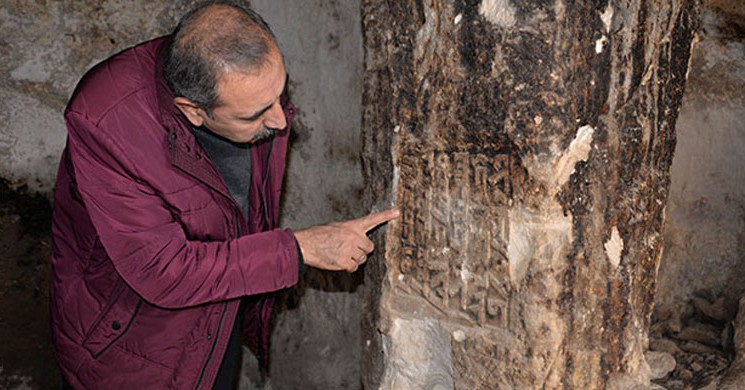 Diyarbakır'da Süryanice Kitabeler Bulundu