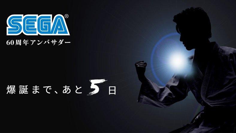 Sega'nın 60. Yıldönümü İçin Hazırladığı İnternet Sitesi, Bir Sürprizle Ortaya Çıktı
