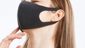 Nano Yüz Maskesi Sipariş Verme